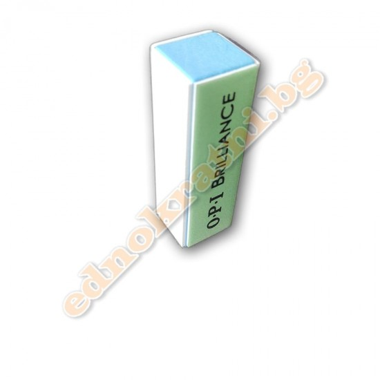 Блок пила - 3 стъпки image
