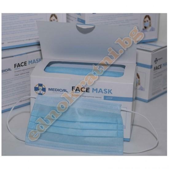 Медицински трислойни предпазни маски за еднократна употреба тип2 с 99% филтрация 50бр.. image