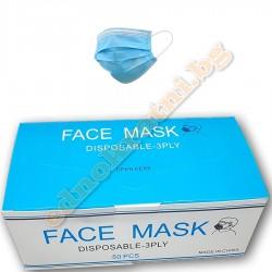 Трислойни предпазни маски за еднократна употреба 50бр.