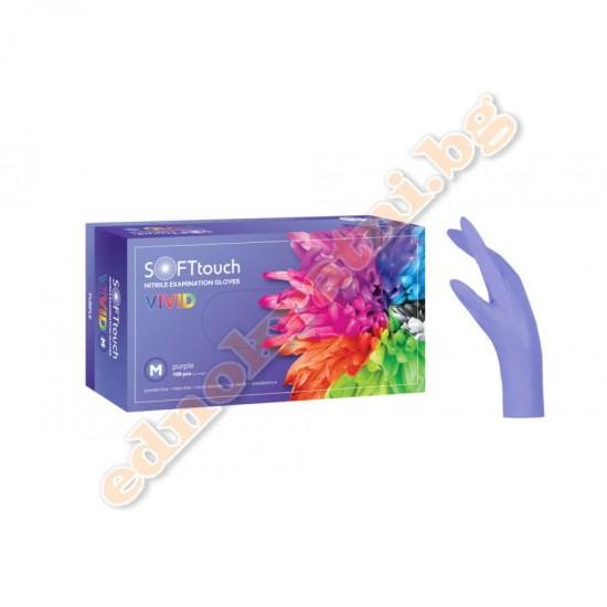 Нитрилни ръкавици Vivid Люляк- за еднократна употреба image