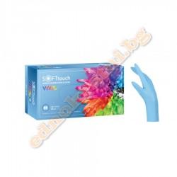 Нитрилни ръкавици сини-за еднократна употреба