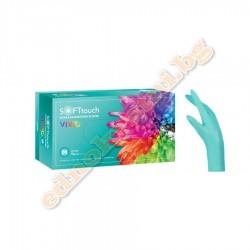 Нитрилни ръкавици Vivid Мента - за еднократна употреба