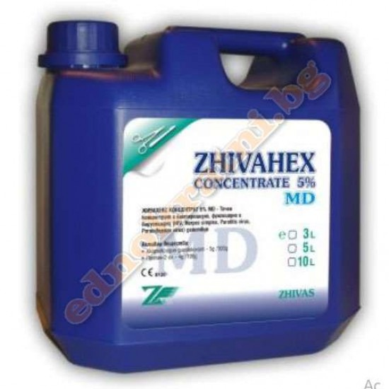Живахекс концентрат MD 5 % 5л. туба image